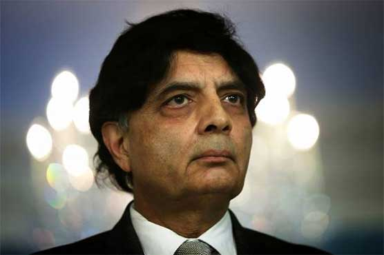 Chaudhry Nisar arrives in London