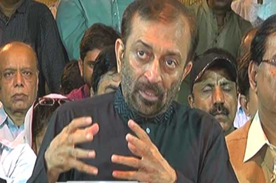 MQM Pakistan hints at resignations over party leader's arrest