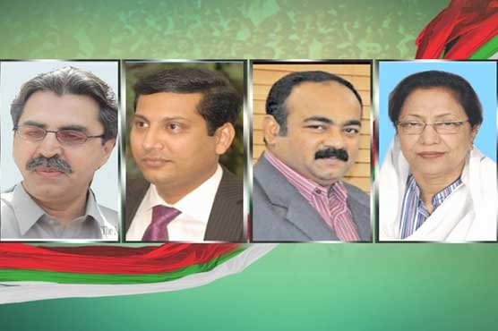 MQM London expels Sabzwari, three other leaders from party