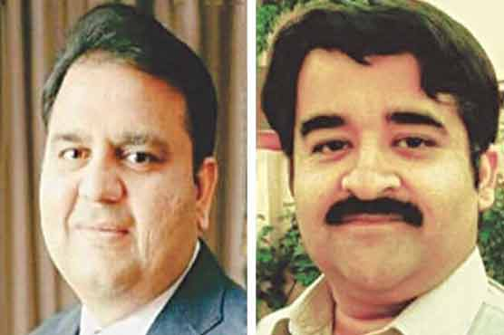 N takes lead over PTI in Jhelum, Vehari by-election