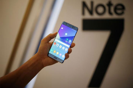 Samsung Galaxy Note 7 shipments delayed over quality concerns