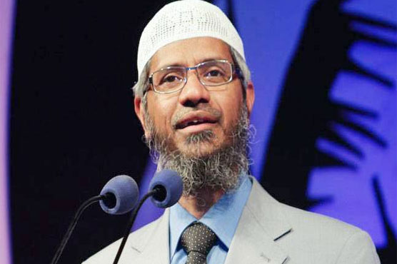 4 home ministry officials suspended for renewing Zakir Naik's NGO's licence