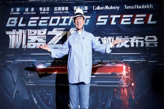 Jackie Chan to get lifetime achievement Oscar