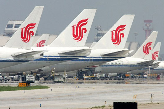 Air China cautions passengers on visiting London areas populated by 'Indians, Pakistanis'