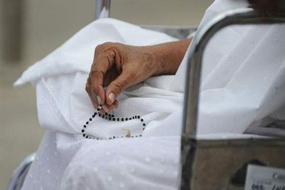 Hajj rituals begin in Makkah today