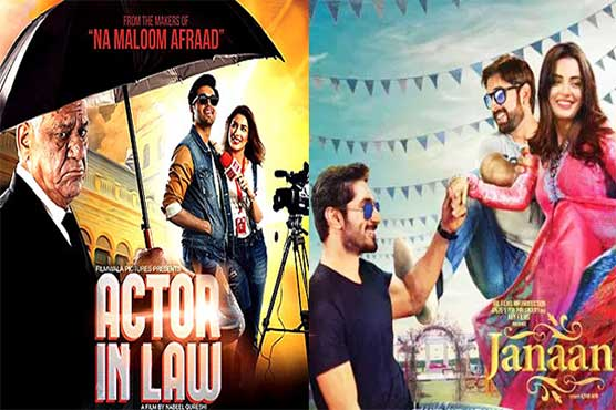 353447 39871372 - Pakistani films released on Eid attract huge crowd