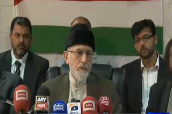 Officers involved in Model town massacre sent abroad: Tahir-ul-Qadri