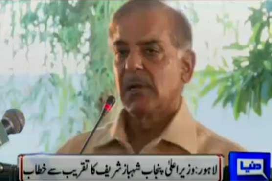 PM Nawaz addresses UN General Assembly amid tensions in Kashmir