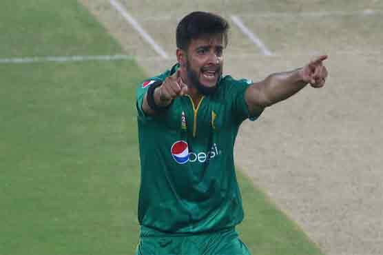 Pakistan send West Indies in to bat in first T20
