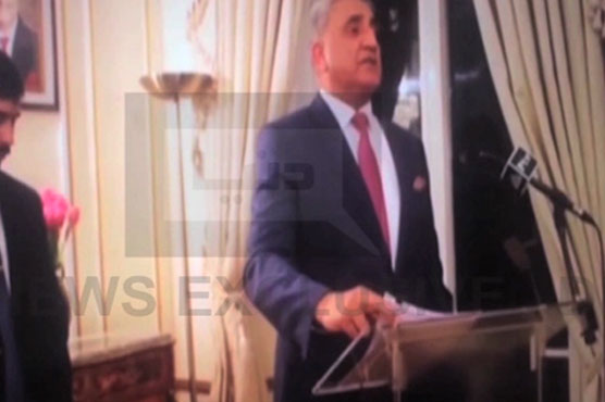 Pakistan High Commission in UK hosts reception in Army Chief's honour