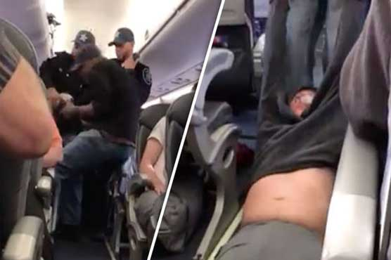 Image result for united passenger dragged off