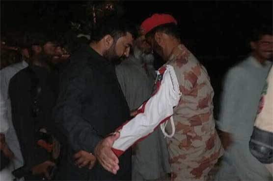 When Balochistan Home Minister had to go through security check