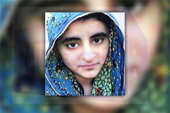'Daesh girl' from Hyderabad arrested in Lahore raid