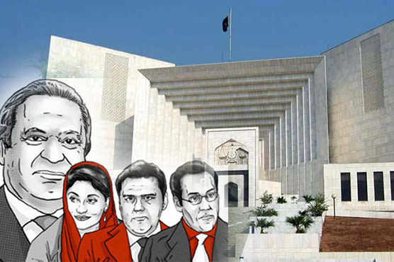 Pakistan Braces For Supreme Court Decision Involving Nawaz Sharif