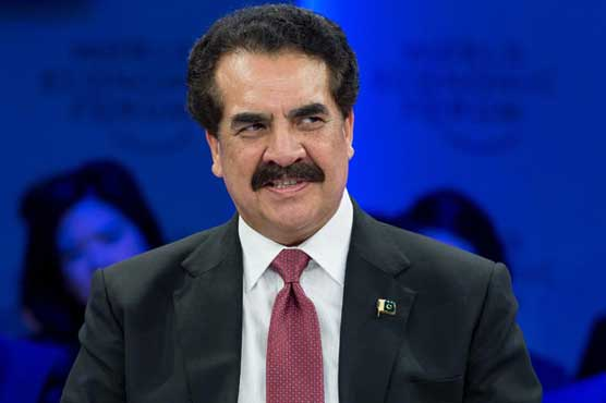 Raheel Sharif leaves for Saudi to lead Islamic military alliance