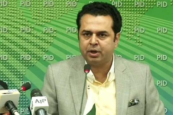 Pakistan court orders graft probe into PM