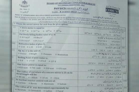 Karachi matric exams: Physics paper allegedly leaked through