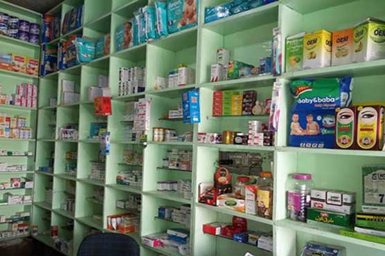 Lahore: Four pharmacies fined for practicing without license
