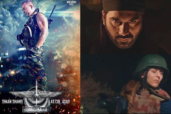 'Yalghaar' trailer gets mixed response on social media