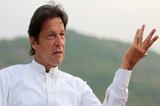 Maryam Nawaz dubs Imran Khan 'liar' over bribe offer claim