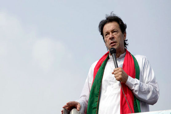 Image result for ‫عمران خان ریلی‬‎
