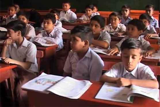 Schools reopen in Karachi after summer vacations