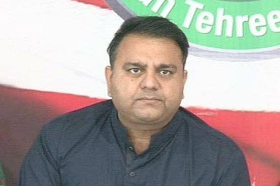 Ayesha Gulalai pocketed Rs50mil to defame PTI: Fawad Chaudhry