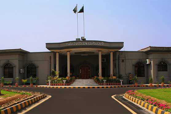 Panama Verdict: PML-N to file review petition in court