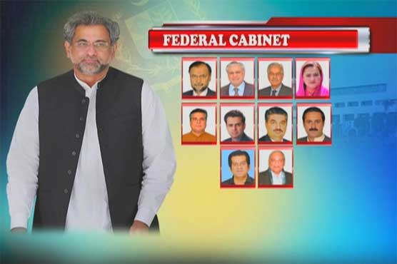 new federal cabinet finalised, to be sworn in today - pakistan