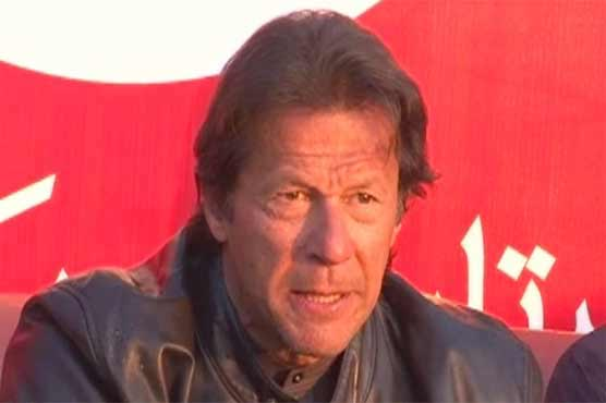 Imran Khan faces parliamentary probe into sexual harassment