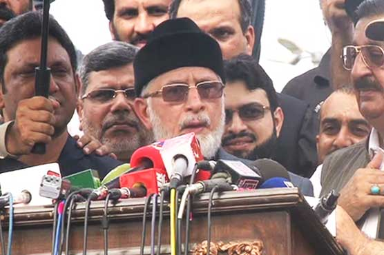 Model Town tragedy victims will get justice, announces Qadri on his arrival in Lahore