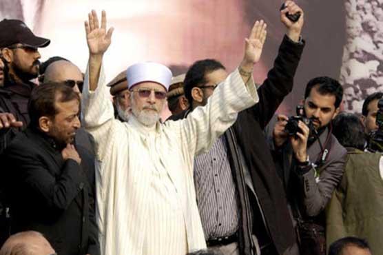 Lahore: Tahirul Qadri arrives at Nasir Bagh to address public gathering