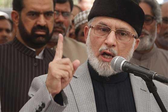 Tahirul Qadri gives fiery speech against Nawaz, Shehbaz at Nasir Bagh