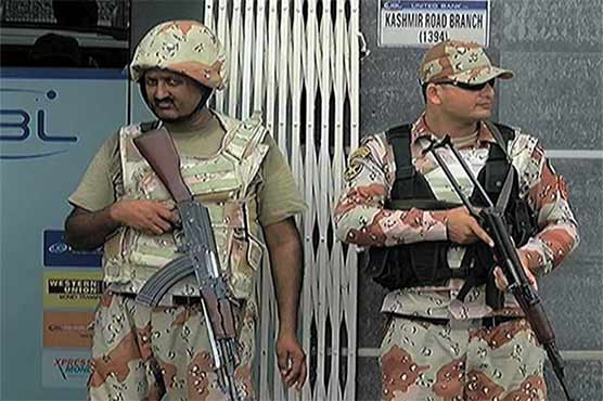 Karachi: Robbers loot Rs0.7mil from bank in Kharadar