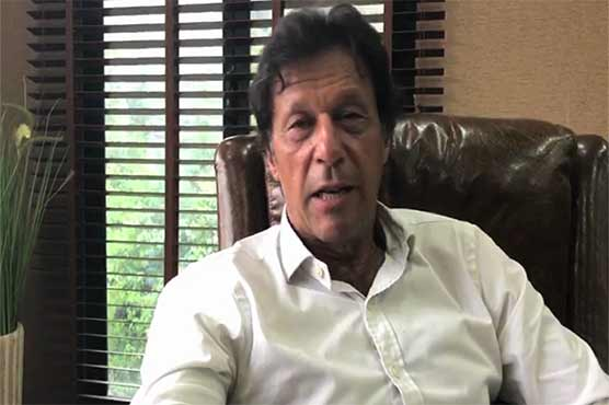 Imran Khan believes that Nawaz Sharif is protesting against the Supreme Court verdict against him