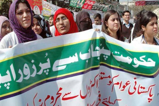 YDA strike in Lahore hospitals enters tenth day