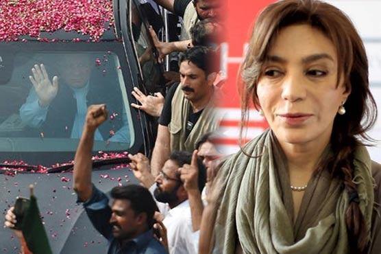 Fire your 'failed' media team, Shehbaz's wife tells Nawaz Sharif