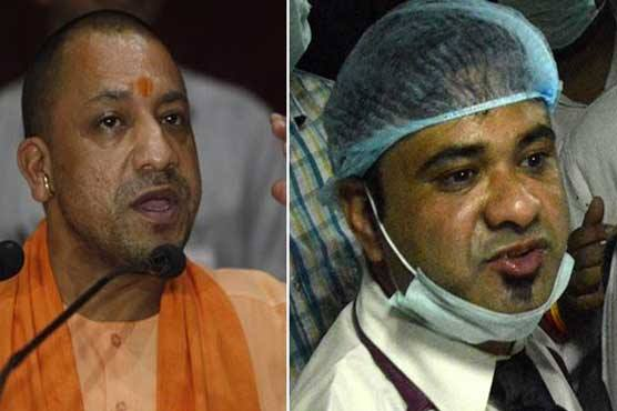 Gorakhpur tragedy: CM Yogi, Union Health Minister Nadda visit BRD hospital