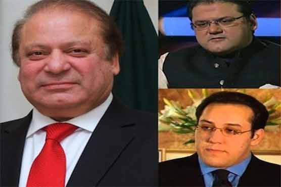 LHC to take up contempt petition against Nawaz Sharif