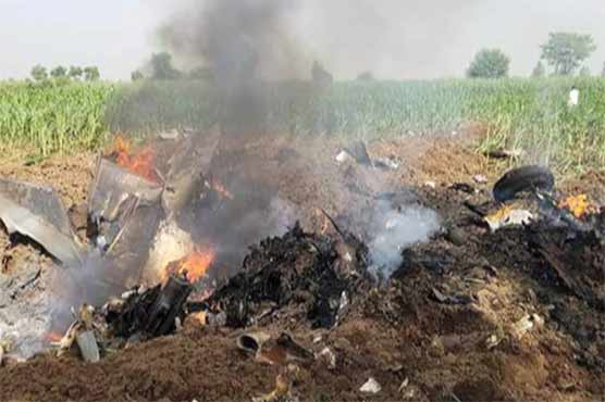 PAF aircraft crashes near Sargodha, pilot safe