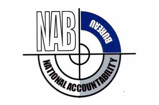 NAB obtains volume 10 of Panama JIT report