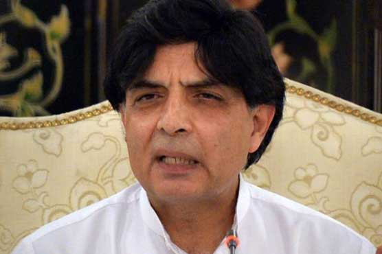 No consultation before appointing PML-N acting president: Ch Nisar