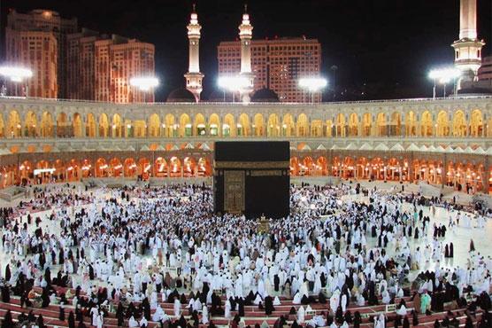 saudi arabia to restart work on 26 6 bln masjid al haram expansion