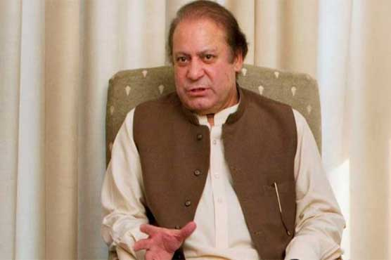 NAB summoned Sharif family to appear again today