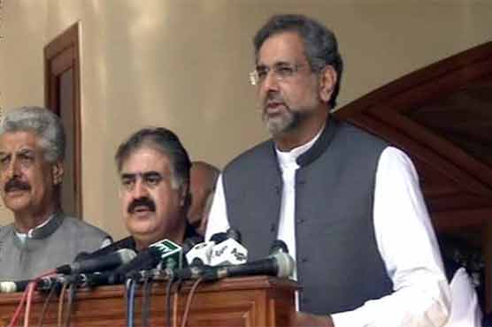 Afghanistan's peace linked with peace, security in Pakistan, says PM