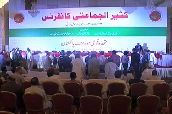 MQM-P postpones APC as PTI, PPP, JI, ANP refuse to attend