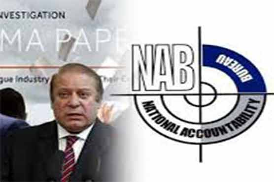 Rawalpindi NAB decides to summon Sharif family