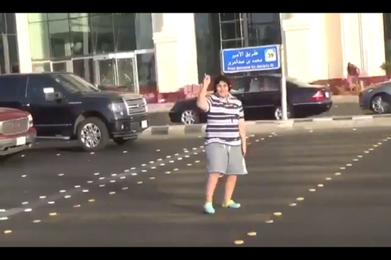 Saudi teenager arrested for dancing to Macarena on street