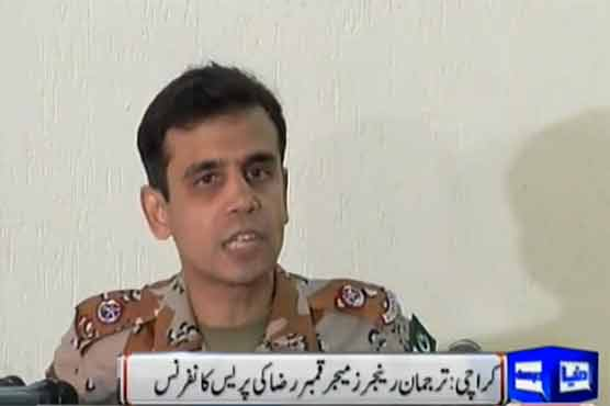 Most of MQM-London terrorists fled country: Rangers spokesperson