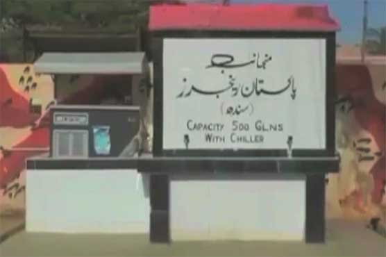 Karachi: Rangers project to provide clean water to people begins